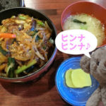 kuyysaro-marukibune-restaurant