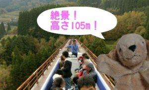 travel-takachiho-railway