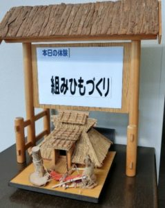 yoshinogari-history-park-yayoi-period-twine