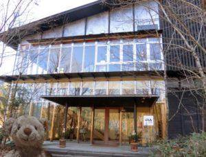 kouti-umaji-factory
