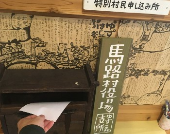 kochi-umaji-factory