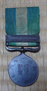 campaign-medal-japan-china-war-1894