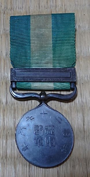 campaign-medal-japan-china-war-1894