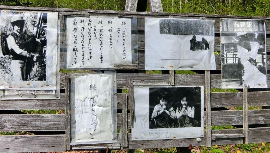 goro-house-exhibition