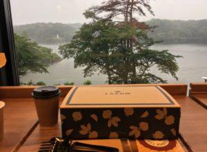 lunch-box-of-lagom-metsa-village