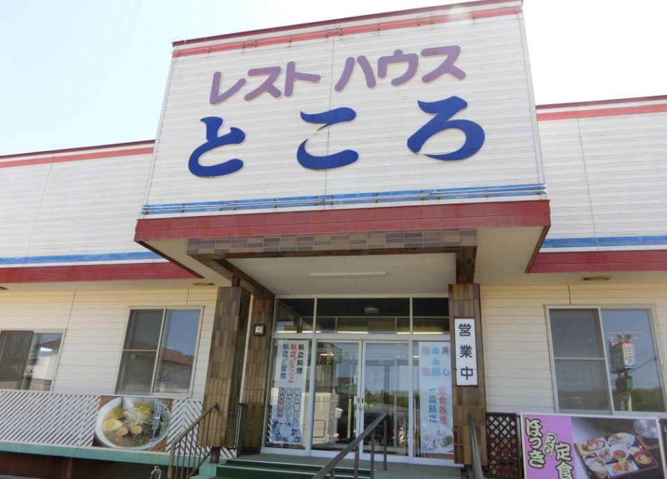 travel-hokkaido-saroma-scallop-restaurant