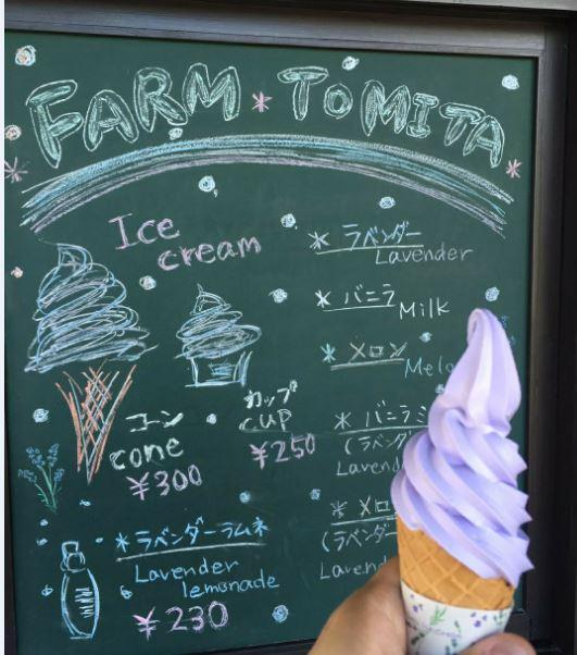 farm-tomita-lavender-soft-crean