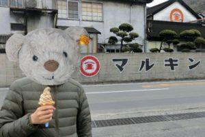 soy-sauce-soft-cream