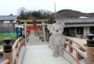 nijyusinohitomi-movie-village