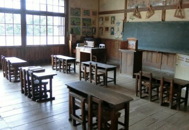 detached-classroom