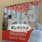 moomin-special-shop-poster