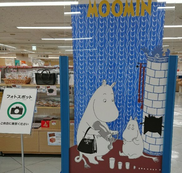 moomin-photo-spot