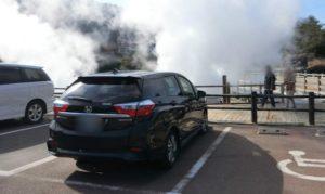 unzen-jigoku-parking