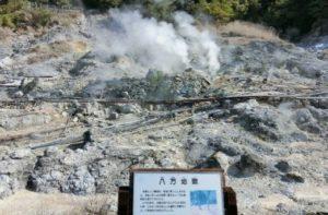 hachiman-jigoku