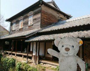 sumabara-water-mansion