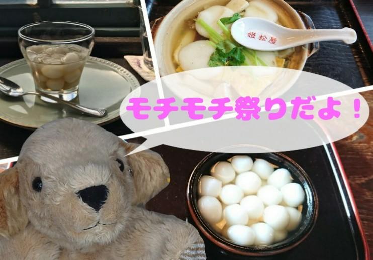 nagasaki-simabara-traditional-food