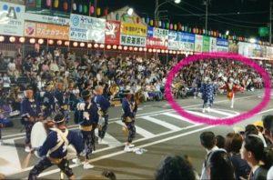 yakko-dance