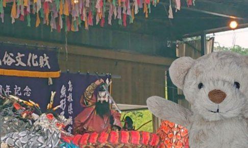 iwami-kagura