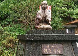 asahara-saichi