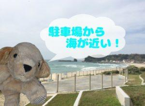 kokufu-beach