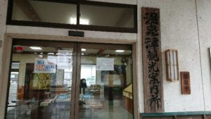 information-center