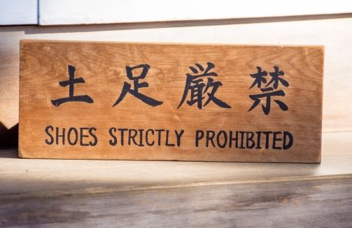 shoes-strictly-prohibited