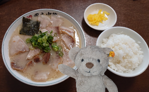okamoto-chuka