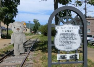temiya-railway