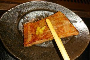 yakiniku-and-wasabi-sauce